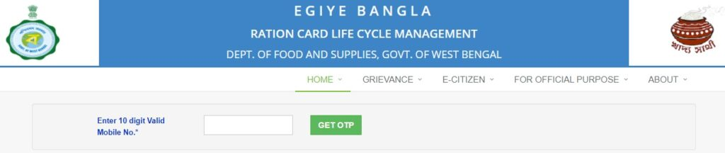 West Bengal Ration Card application application form